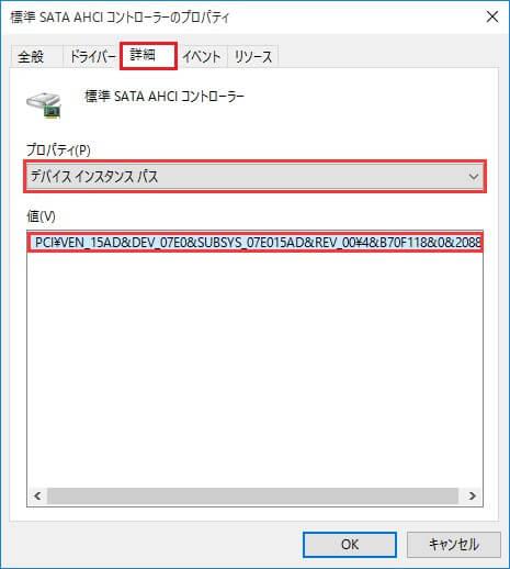 ディスク 100 windows10