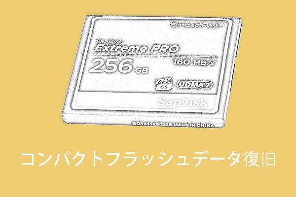 カード と は cf
