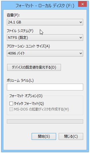 データ 復元 usb