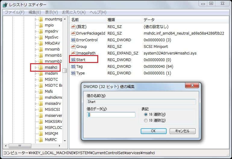 SSD設定と最適化のポイント(Windows 10/8/8.1/7)-6