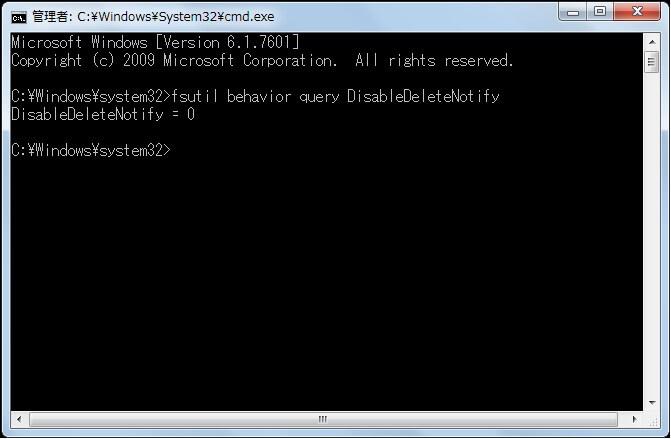 SSD設定と最適化のポイント(Windows 10/8/8.1/7)-7