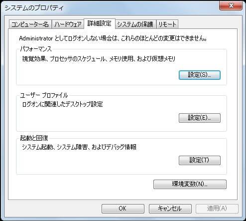 SSD設定と最適化のポイント(Windows 10/8/8.1/7)-8