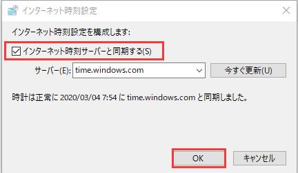 Steam応答なし-4