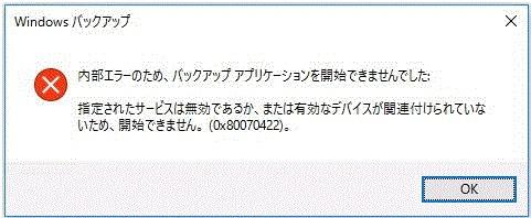 ボリューム シャドウ コピー サービス Windows10/8/7でボリュームシャドウコピーを設定する方法